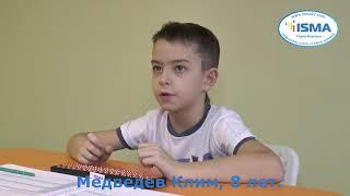 Медведев Клим (8 лет) - ментальная арифметика ISMA в Барнауле