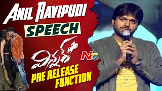 Anil Ravipudi Speech @ Winner Movie Pre Release Function || Sai Dharam Tej, Rakul Preet