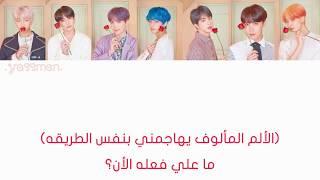 BTS - Jamais Vu - Arabic Sub الترجمه العربيه