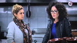 مسلسل قلم حمرة ـ الحلقة 14 الرابعة عشر كاملة HD | Qalam Humra