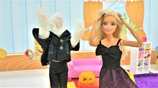 Куклы Барби - Приключения в Хэллоуин. Кто спрятался в шкафу Barbie?