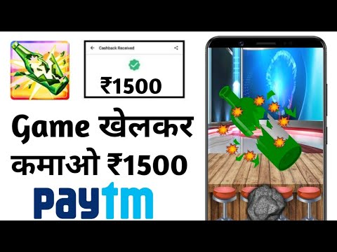 Play Game Earn ₹1500 Paytm Cash In Just 5 Minutes | New Earning App 2019 | Best Earning App 2019