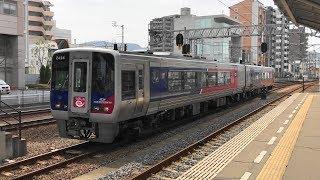 JR四国 高松駅に到着のN2000系の2424の特急うずしお12号 3012D  【高徳線・高松駅構内】