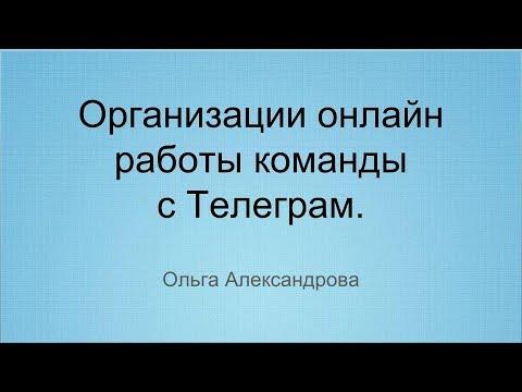 ЧатВдвоем