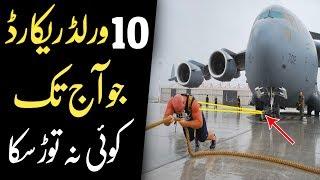 10 Guinness world records that will never be broken   NYKI
