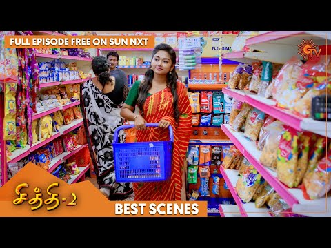 Chithi 2 - Best Scenes | Full EP free on SUN NXT | 09 Sep 2021 | Sun TV | Tamil Serial