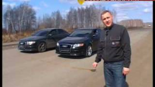 chip-tuning Audi A4, BMW 535i, Volkswagen Touareg (www.autoliga.tv)(Более подробно здесь http://autoliga.tv/ chip-tuning Audi A4, BMW 535i, Volkswagen Touareg., 2010-05-27T04:56:12.000Z)