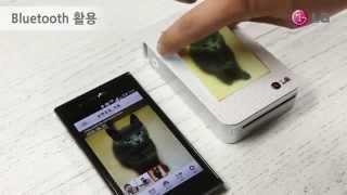 Φωτογραφικός εκτυπωτής τσέπης LG Pocket Photo Printer