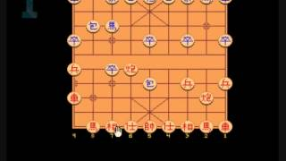 1GO Short Play - Chinese Chess (Amiga)