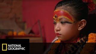 Tracą dzieciństwo by zostać wcieleniem Kumari! [W poszukiwaniu Boga z Morganem Freemanem]