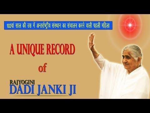 Your Questions Dadi's Answer   Ep 01  Dadi Janki ji   Brahmakumaris