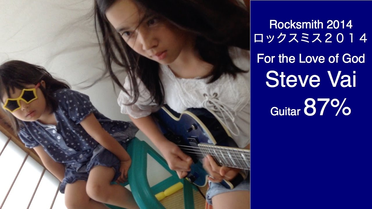 rocksmith audrey 11 plays guitar for the love of god steve vai 87 youtube. Black Bedroom Furniture Sets. Home Design Ideas