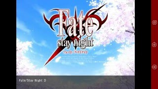 how to play Fate/Stay Night on Android
