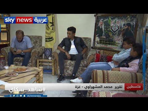 تأخر صرف مرتبات الموظفين في غزة يضاعف من معاناتهم  - 09:58-2020 / 6 / 25