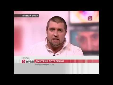 видео: Потапенко Д. о навязывании банковских карт