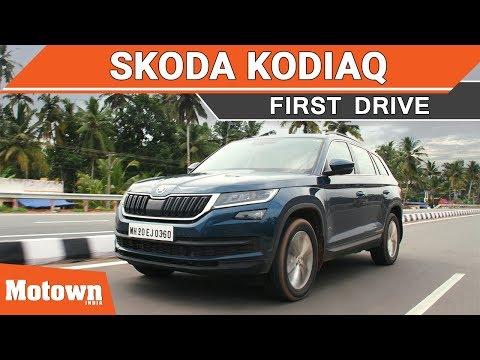Skoda Kodiaq First Drive Specs comparison