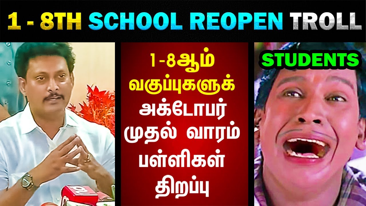 1 - 8TH SCHOOL REOPEN ON OCTOBER FIRST WEEK TROLL - TODAY TRENDING