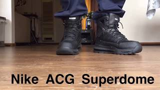 Nike ACG Zoom Superdome - Best Police