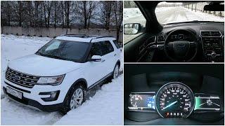 Ford Explorer NEW - движение с комментариями на Форд Эксплорер (4k, UHD)