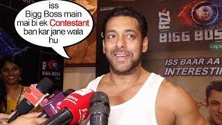 LIVE Salman Khan Announces Bigg Boss 12 Contestants FINAL List-Coming 16th September 2018