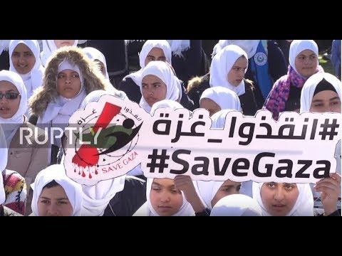 State of Palestine: Children protest against Israeli siege of Gaza Strip