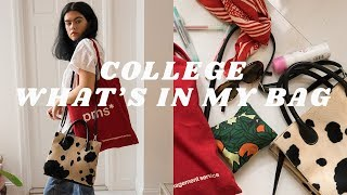 What's in my School Bag / College in NYC