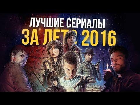 Фильмы про ГУЛАГ - список лучших фильмов и сериалов