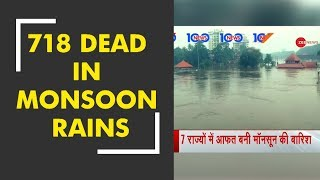 News 100: Heavy rains flood several parts of India, Kerala worst affected