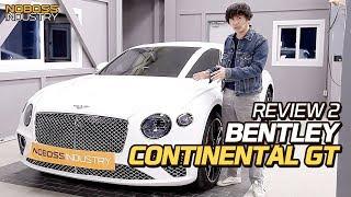 [Review] 벤틀리 컨티넨탈 GT 리뷰 2부 _노사장