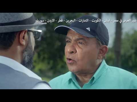 إعلان فيلم صابر جوجل للنجم محمد رجب HD Saber Google Trailer