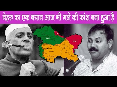 Kashmir Problem because of Jawaharlal Nehru and Role of Ajit Singh Exposed by Rajiv Dixit