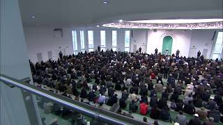 Friday Sermon: 21st November 2014 (Urdu)