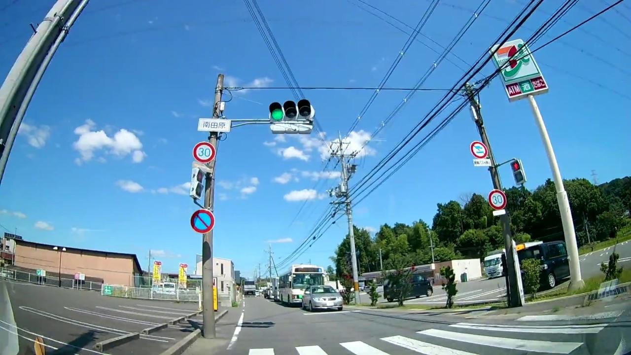 トップ 京都 市 Tsutaya - プロパティ畫像ホームインテリア