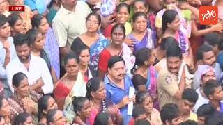 YS Jagan Padayatra Crowd at kakinada Download YOYOTV App Now Androi...