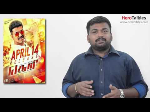 Theri review by Prashanth