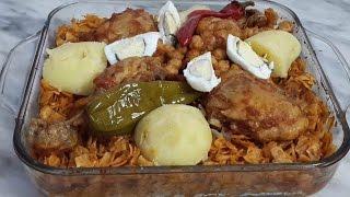 Nwaser au poulet -  نواصر بالدجاج