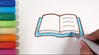 儿歌多多丨儿童丨少儿丨益智丨简笔画丨书 好好学习天天向上 学画知识阶梯图书