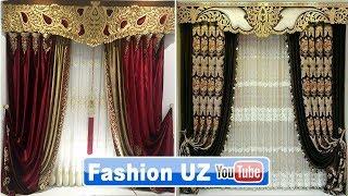 Zamonaviy pardalar 1-qism   Современные шторы   Modern curtains 2017