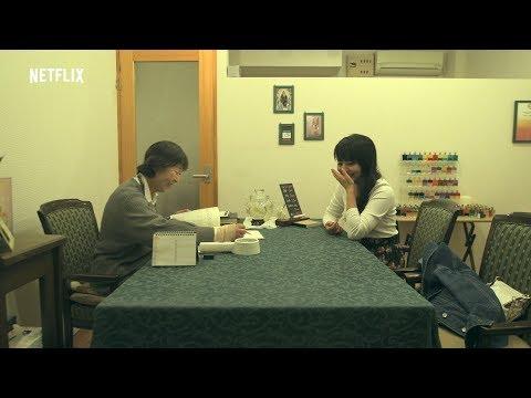 【39th WEEK】優衣、「軽井沢の母」のもとへ…1番相性が良い男子メンバーは…?