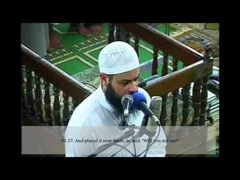 Hatem Farid - Surat Adh-Dhariyat - Tahajjud