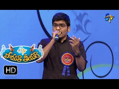 Satya Harishchandra Padyam | Ganesh Performance  | Padutha Theeyaga | 2nd April 2017 | ETV Telugu