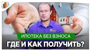 Потрясающая РАССРОЧКА, БЕЗ КОМИССИЙ и ПЕРЕПЛАТ!