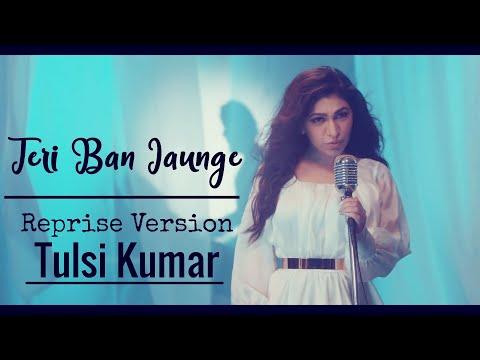 Tulsi Kumar: Teri Ban Jaungi Lyrics  (Reprise Version)    Love Song 2019   Kabir Singh