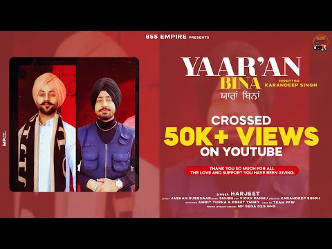 yaar'an-bina-–-harjeet-|-jashan-subedaar-|-latest-punjabi-songs-2021-|-new-punjabi-song-2021