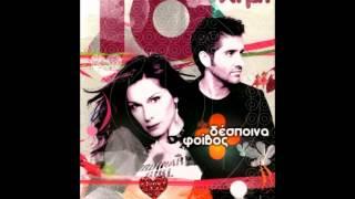 06.D.Vandi Ft T.Petrelis-Kanto an m'agapas (Anthony VL Chill Mix) [10 Xronia Mazi Cd3 2007] HD