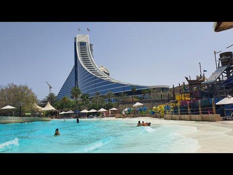 Ungoo's Summer Escapade- Wild Wadi Water Park (Dubai, UAE)