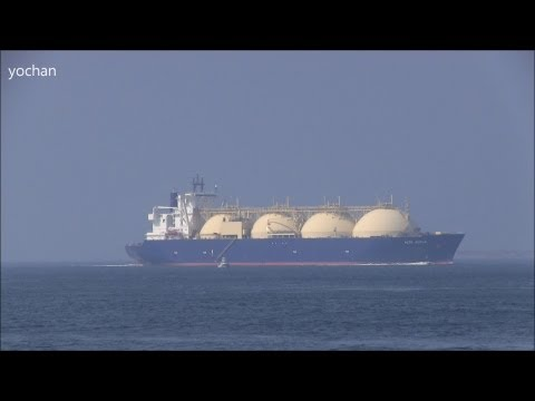 LNG carrier - Tanker: ALTO ACRUX (NYK LNG Shipmanagement) Flag: Bahamas [BS], IMO: 9343106