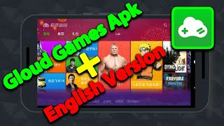 Gloud Games Apk+English Version (2017)|| Play Online Games In Your Smartphone|| Online Gaming