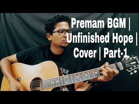 Premam BGM | Unfinished Hope | Part-1 | Chord Progression | Isaac Thayil