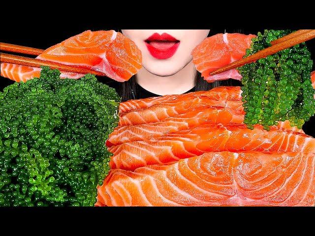 ASMR SEA GRAPES SALMON SASHIMI 바다포도 연어 먹방 SEAFOOD EATING SOUNDS MUKBANG ZOEY ASMR 咀嚼音